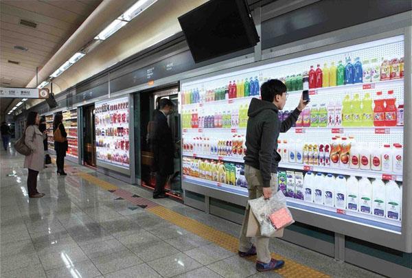 Kako ćemo kupovati u budućnosti: Supermarket 2.0